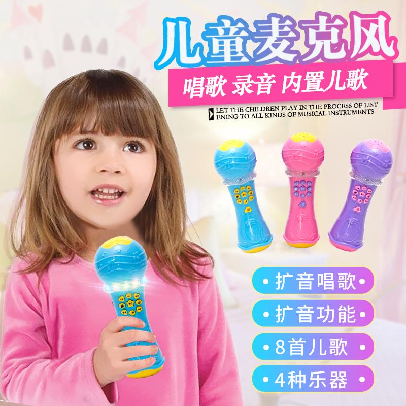 儿童麦克风话筒玩具音乐扩音话筒