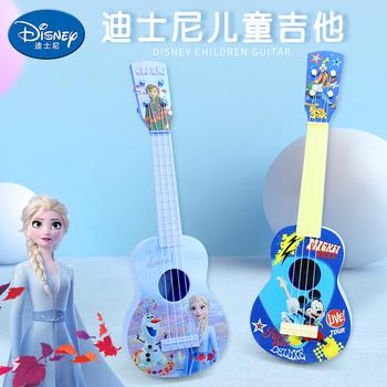 迪士尼儿童小吉他玩具初学者可弹奏尤克里里乐器女孩音乐玩具
