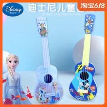 迪士尼儿童小吉他玩具初学者可弹奏尤克里里乐器女生音乐玩具