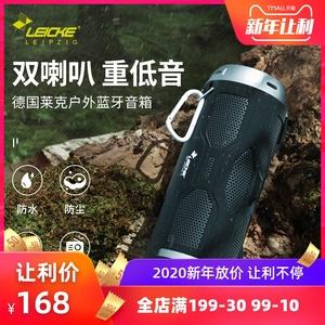自行车便携式车载骑行音响家用防水无线蓝牙音箱环绕重低音双喇叭