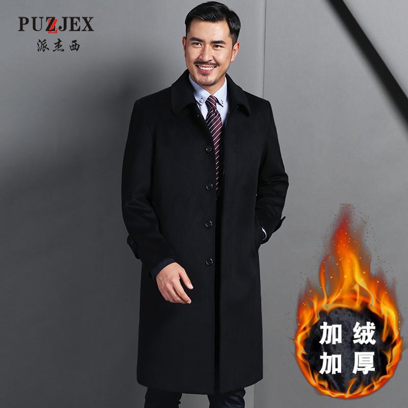 派杰西冬季中年男士风衣 中长款外套翻领中老年羊毛大衣男爸爸装