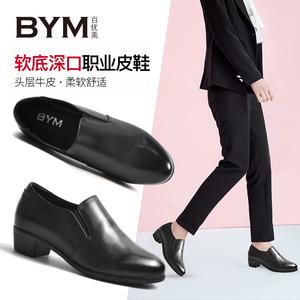百优美秋冬黑色小皮鞋女工作鞋深口单鞋工装鞋真皮粗跟加绒职业鞋
