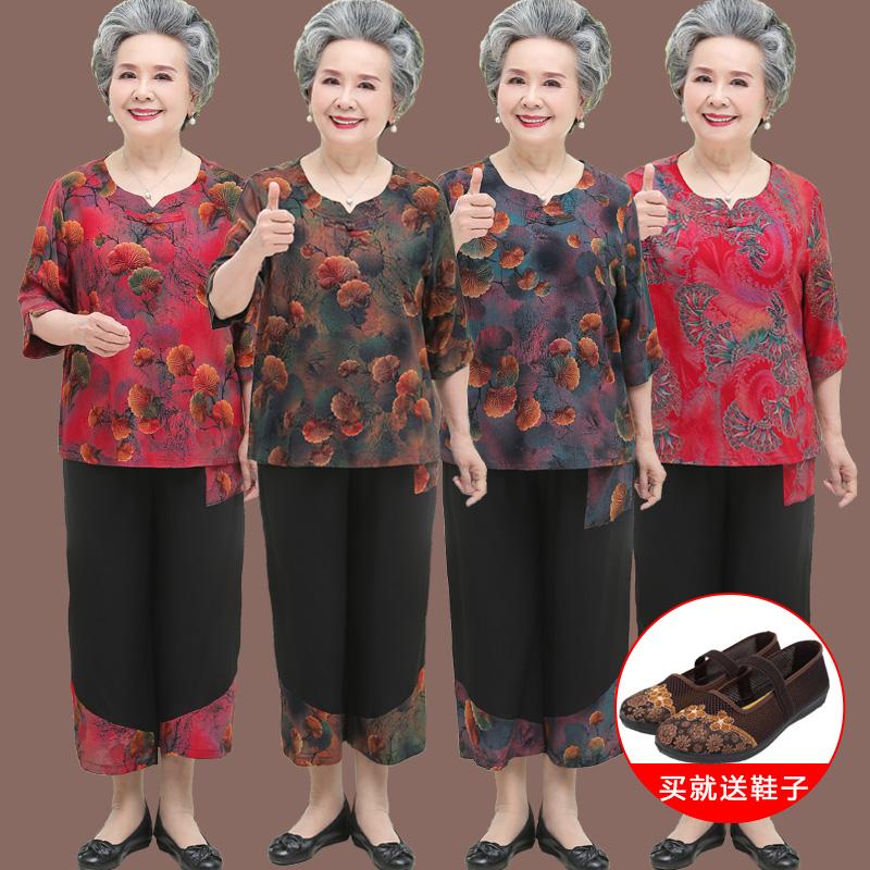 老年人夏装女奶奶装短袖套装老太太两件套婆婆衣服7080岁妈妈夏季