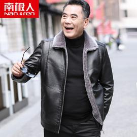 南极人爸爸冬装外套加绒加厚中年男装秋冬装40-50岁中老年皮夹克图片