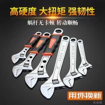 五金工具多功能10寸卫浴活动扳手8活络板手12寸开口15活口18寸24