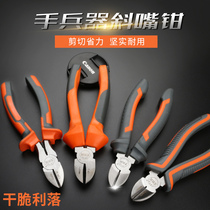 Hand Weapon Hardware tool 6 inch oblique nozzle CLAMP SLANT Nozzle CLAMP deflection clamp deflection nozzle clamp ELECTRICAL pliers