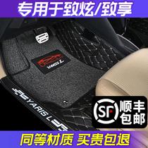汽车脚垫CROSS老款骏捷082011年201020092008两厢FRV中华骏捷