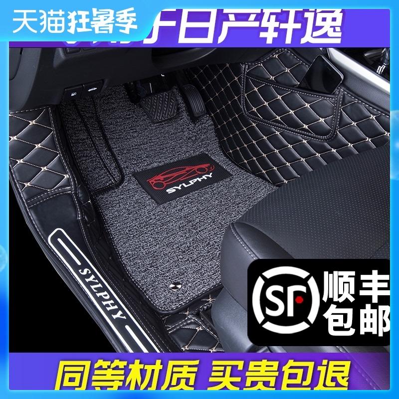 Автомобильные коврики Артикул 564589440082