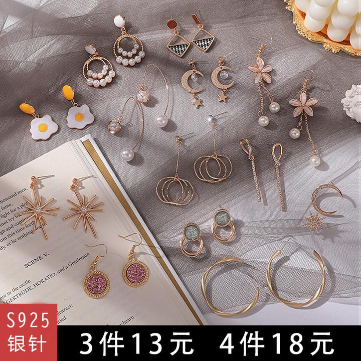 s925纯银针耳环女韩国气质网红爆款防过敏耳饰品2020年新款潮耳钉图片