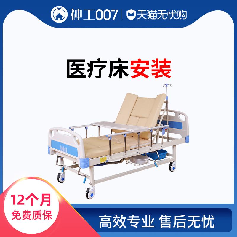 Услуги по установке мебели Артикул 608327721026