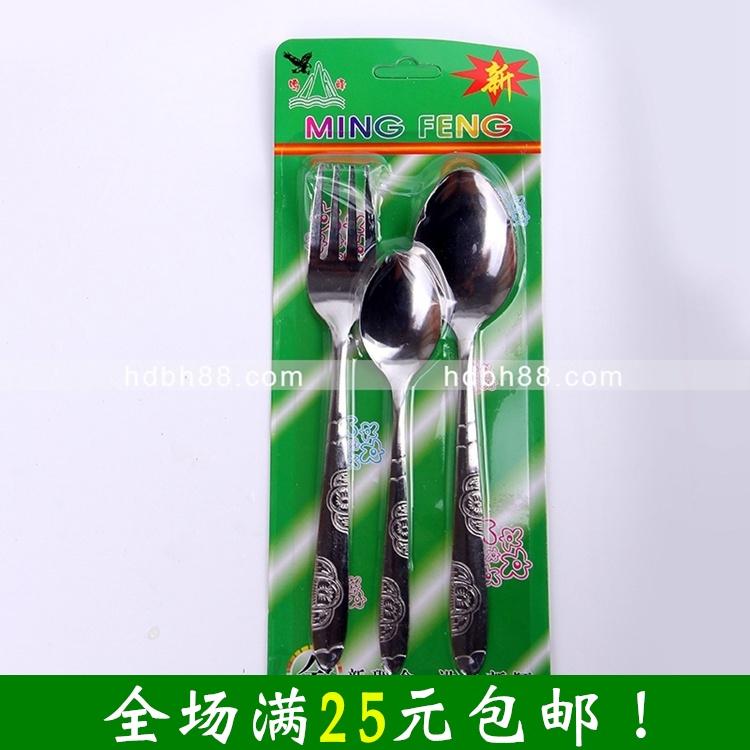 Домой картон комбинированный набор два ложка один вилка сочетание домой еда дом рис магазин отели посуда личный путешествие посуда