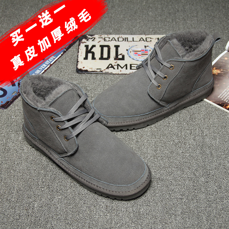 Mens shoes Winter Snow Boots Mens Plush thickened short boots low top warm Leather Mens boots waterproof and anti-skid cotton shoes mens shoes