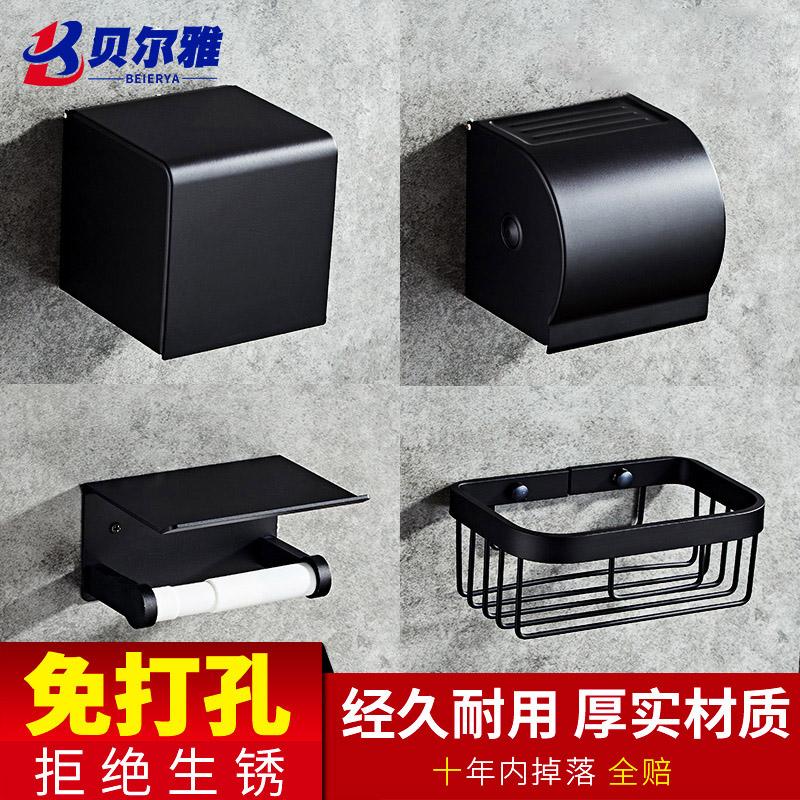 Держатели для туалетной бумаги Артикул 551806459644