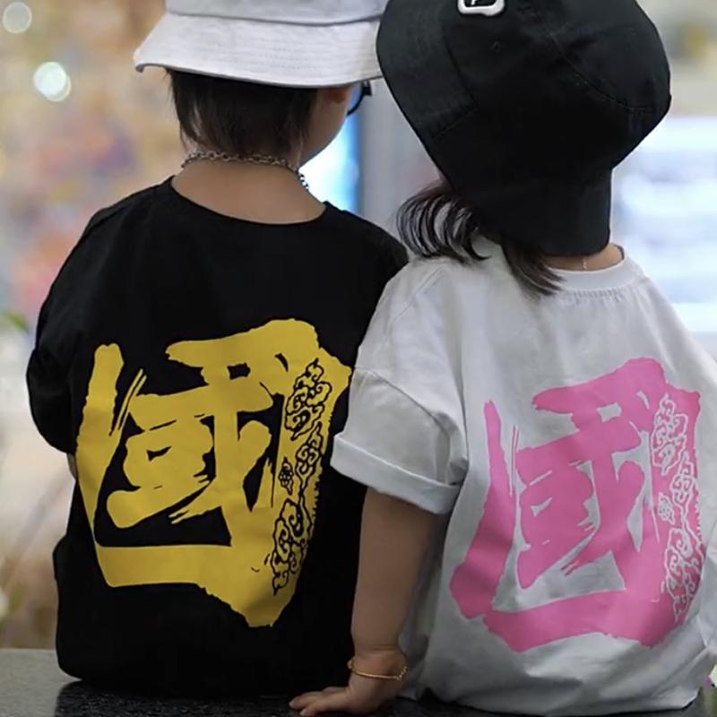 儿童短袖套装2021新款夏装纯棉T恤中国潮姐弟女童夏季男童兄妹装