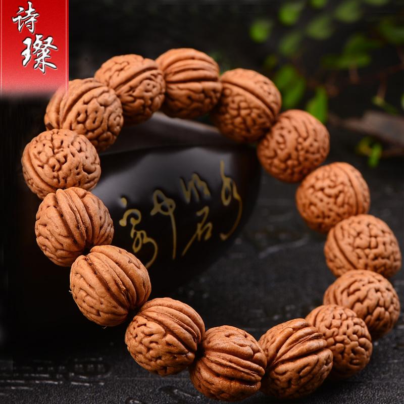 Резные орехи Артикул 570167734209