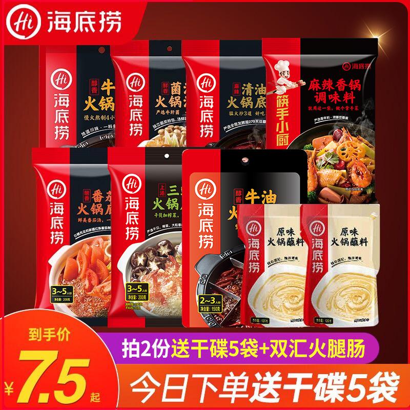 Китайский самовар для приготовления пищи Артикул 600110504426