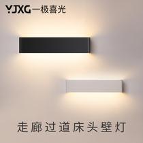 现代简约大理石轻奢设计师客厅背景墙装饰壁灯后现代卧室床头壁灯