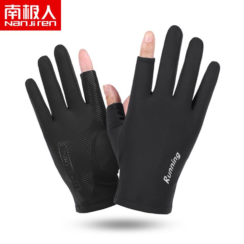 Мужские перчатки без пальцев Артикул 615731148843