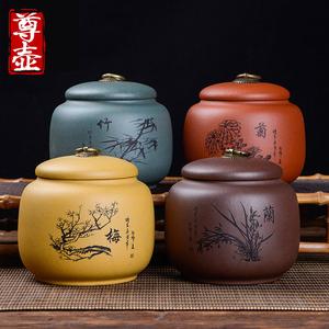 大号普洱储存收纳醒宜兴紫砂茶叶罐