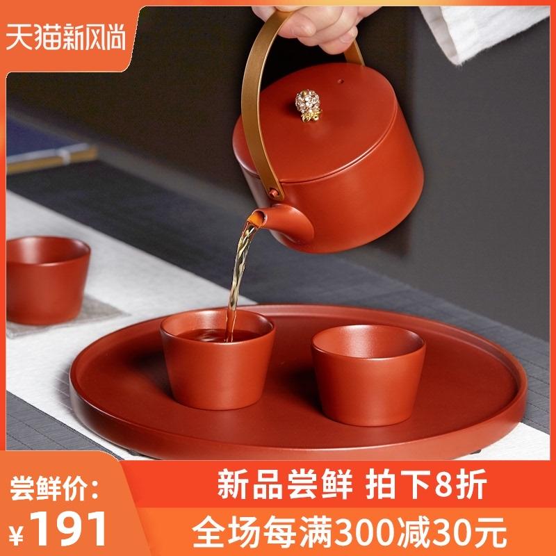 尊壶宜兴紫砂泡茶壶大红袍一壶二杯四杯家用陶瓷功夫茶具礼盒套装