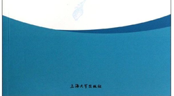 【新华书店】正版 释疑解惑--大学生科学发展观问题解答/上海大学三进项链丛书刘铮上海大学出版社9787567100305 书籍