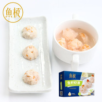Hoi hin fish very fish seed shrimp slippery 160g hot pot ingredients Seafood shrimp hot pot fish pill kanto boiled shrimp pill spicy hot