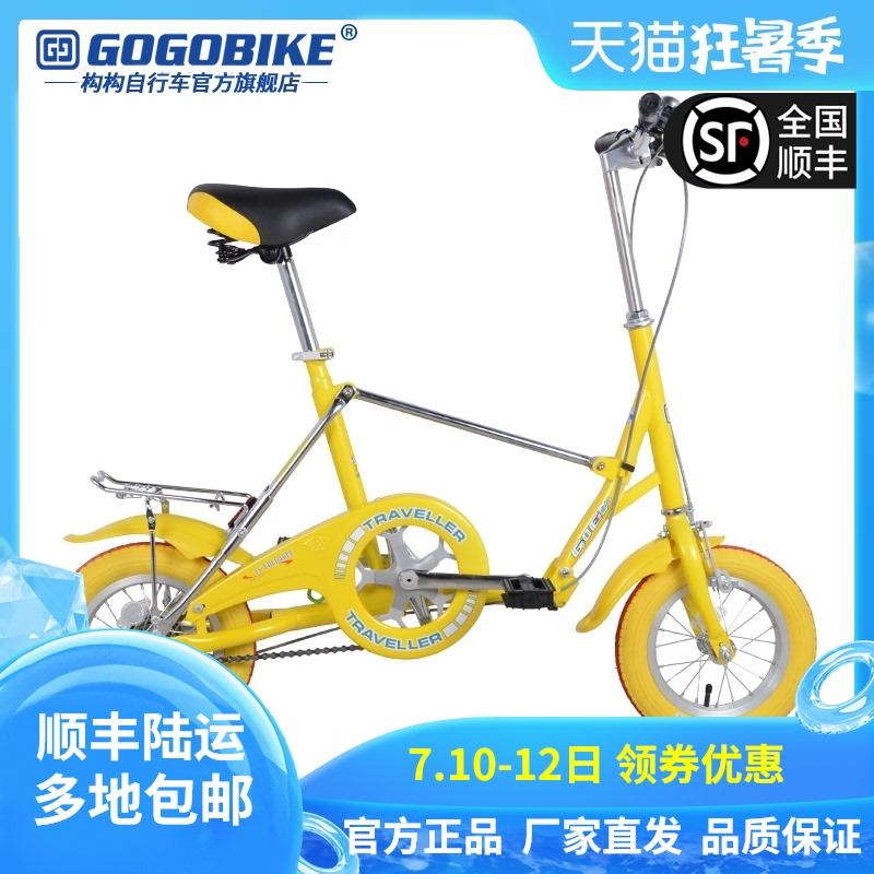 Детские велосипеды Артикул 39178184644
