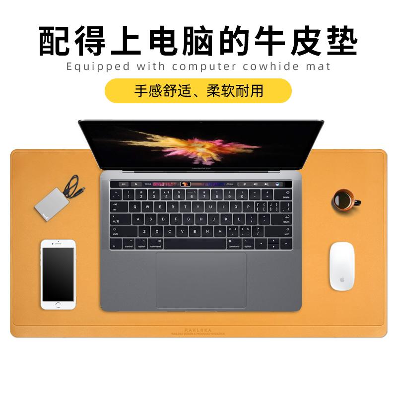 苹果鼠标垫创意 电脑垫 手机垫桌面垫 笔记本电脑配件 简约牛皮垫专业鼠标垫电脑桌面笔记本办公桌垫男生简约,可领取2元天猫优惠券