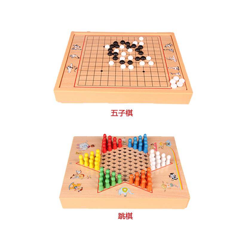 Шахматы / Игры с фишками Артикул 608654427887