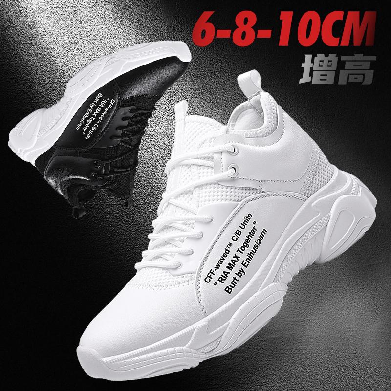 冬季百搭内增高10cm男士白色运动鞋