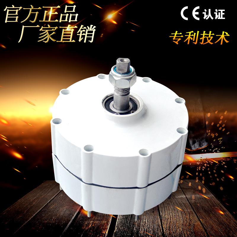 Навсегда магнитный генератор генератор эффективный ставка низкий скорость 400W500w600w800W12V24V48V можно настроить