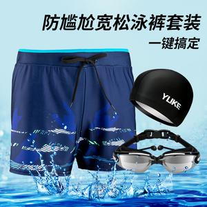 泳裤男防尴尬男士平角大码宽松速干游泳裤温泉泳衣海边度假沙滩裤