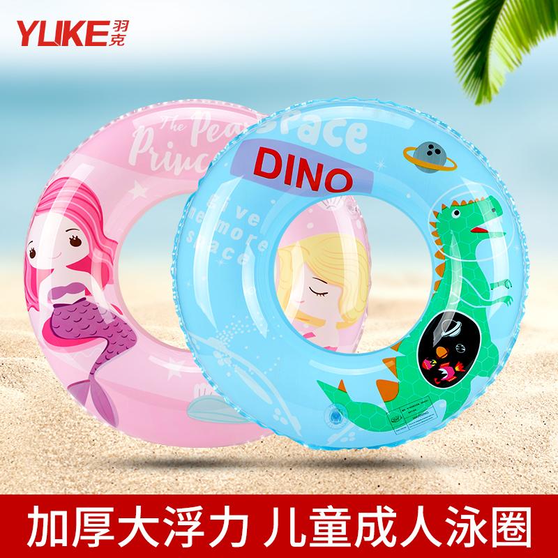 儿童成人加厚泳圈甜甜圈网红可爱卡通儿童初学者救生游泳辅助装备