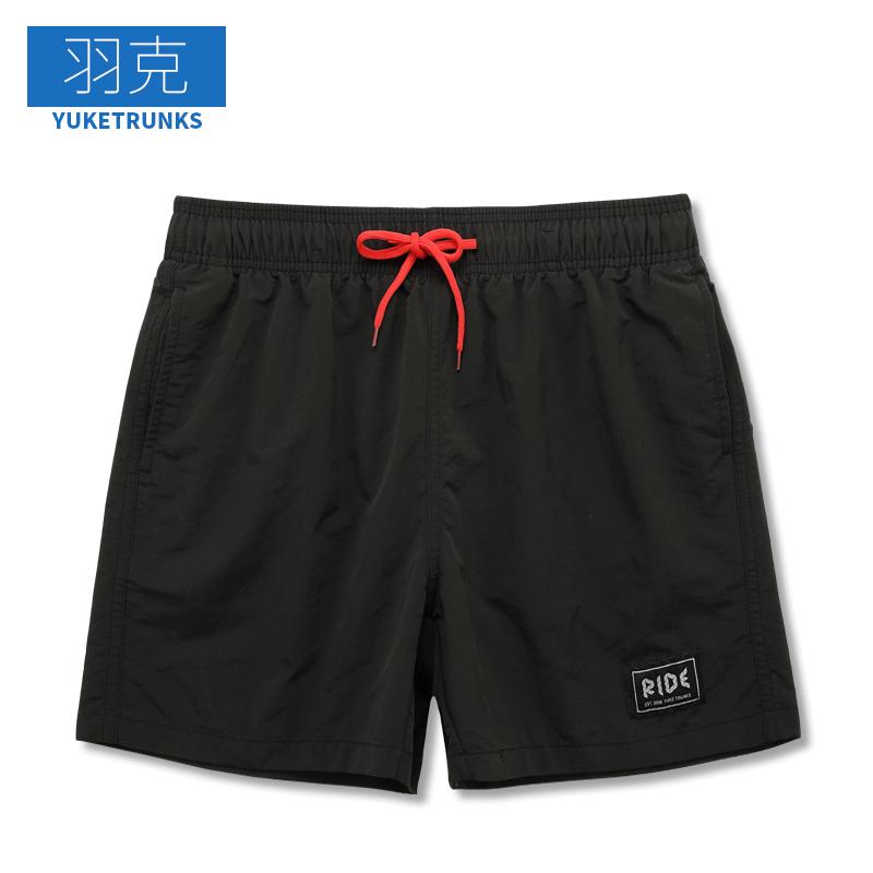 泳裤男士平角防尴尬速干沙滩裤泳衣可下水温泉游泳裤套装短裤泳装