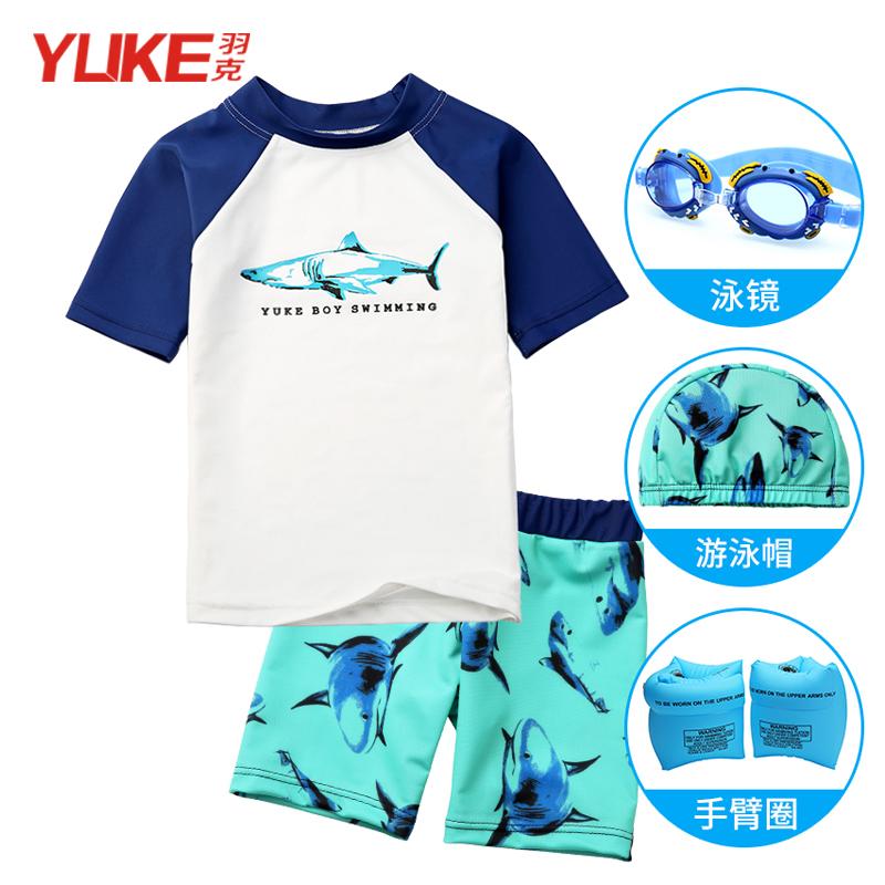 儿童泳衣 男童泳裤泳帽套装 可爱男孩分体宝宝婴儿卡通速干游泳衣