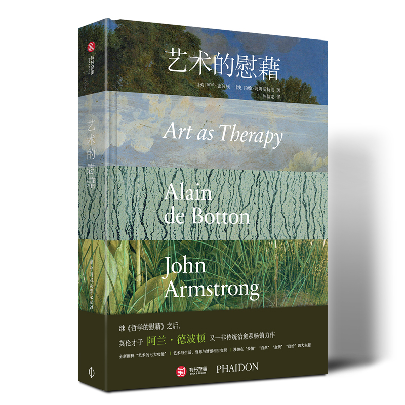 Книги об искусстве Артикул 598627261077