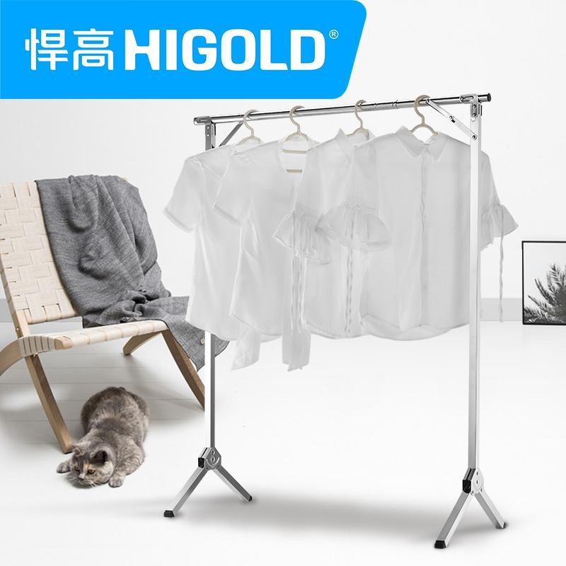 悍高不锈钢晾衣架落地折叠伸缩地摊架挂衣杆阳台室内单杆式晒衣架