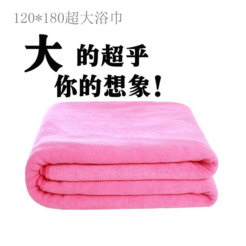 美容院の布団タオル180*120を大きくして、厚いマッサージシーツの汗蒸しタオルを注文してサイズLOGOを注文します。