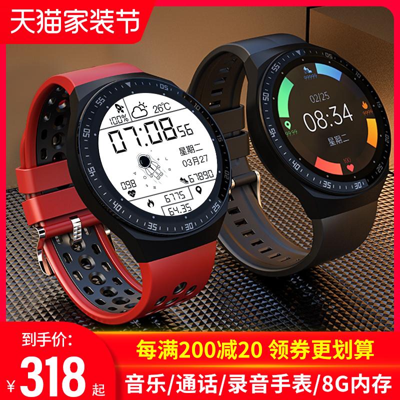 竞技者智能录音手环华为小米手表质量如何