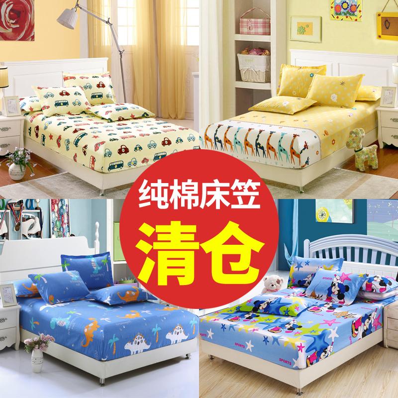 床笠�渭��棉高低上下子母床0.9m1m1.2m1.35米�和�薄棕� 保�o套
