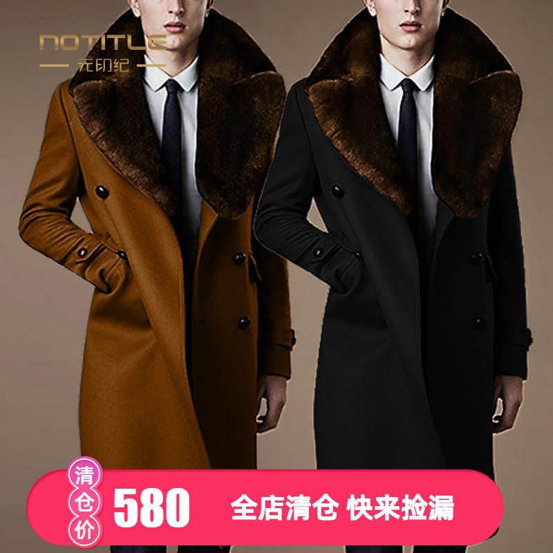European and American big brand wind cashmere coat mens wool coat winter big wool collar slim over knee long windbreaker double breasted