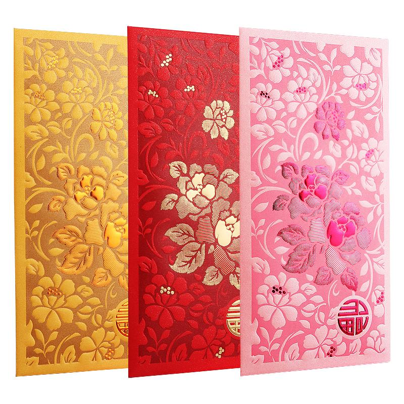 Конверты для Китайского нового года Артикул 606431487919