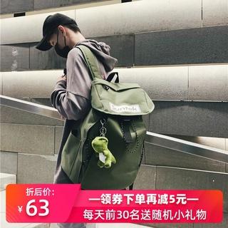 书包男时尚潮流韩版高中大学生潮牌ins初中生大容量背包女双肩包