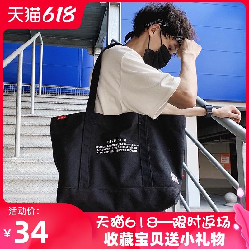 Городские сумки и рюкзаки Артикул 604584484570