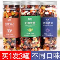 冬季热饮1.2kg芒果味饮料浓浆果粒茶鲜活芒果茶花果茶C优果