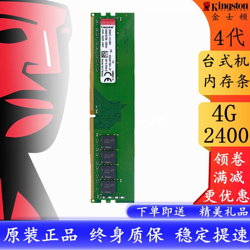 Оперативная память Артикул 594063990419