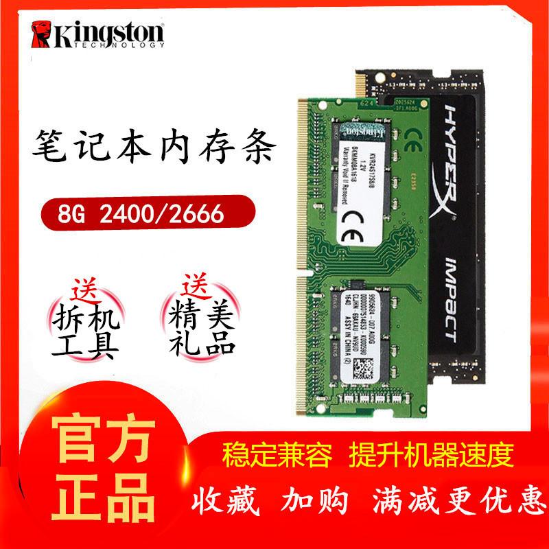 Оперативная память для ноутбуков Артикул 593830281099