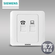 Siemens Information Socket panel Vision YA white two-bit computer phone socket telephone network socket