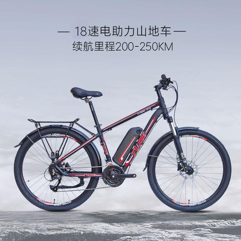 Bofili mid motor electric bicycle