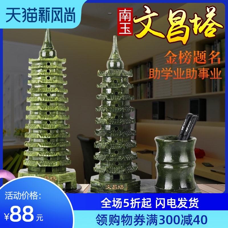 Статуэтки башни Вэньчан Артикул 599913936370